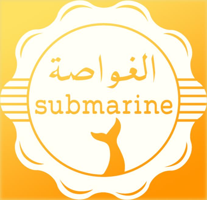 Radio Trasformatorio feature Radio Submarine from Cairo, tonight 17:00 GMT